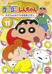 Animation - Crayon Shin Chan The TV Series - The 4th Season 11 DVD (Japan Import)