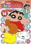 Animation - Crayon Shin Chan The TV Series - The 4th Season 14 DVD (Japan Import)