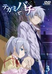 Animation - Tegami Bachi 3 DVD (Japan Import)
