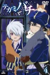 Animation - Tegami Bachi 4 DVD (Japan Import)