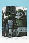 Animation - Armored Trooper Votoms (Soko Kihei Botomuzu) DVD Box 3 DVD (Japan Import)
