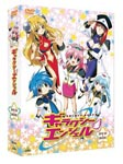 Animation - Emotion the Best: Galaxy Angel DVD Box [Priced-down Reissue] DVD (Japan Import)