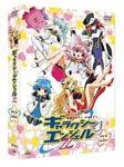 Animation - Emotion the Best: Galaxy Angel Z DVD Box [Priced-down Reissue] DVD (Japan Import)