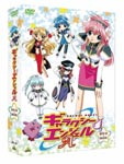 Animation - Emotion the Best: Galaxy Angel A DVD Box [Priced-down Reissue] DVD (Japan Import)