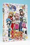 Animation - Emotion the Best: Galaxy Angel AA+S DVD Box [Priced-down Reissue] DVD (Japan Import)