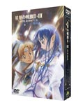 Animation - Emotion the Best: Seikai no Senki (Battle Flag of the Stars) II - III DVD Box [Priced-down Reissue] DVD (Japan Import)