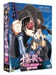 Animation - Emotion the Best: Jubei-chan -The Secret of the Lovely Eyepatch- DVD Box [Priced-down Reissue] DVD (Japan Import)
