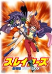 Animation - Emotion the Best: Slayers [Theatrical Feature] DVD Box [Priced-down Reissue] DVD (Japan Import)