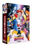 Animation - Emotion the Best: Stellar Buster Mito (The Adventures of Space Pirate Mito) DVD Box [Priced-down Reissue] DVD (Japan Import)