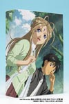 Animation - Emotion the Best: Ah! My Goddess DVD Box [Priced-down Reissue] DVD (Japan Import)
