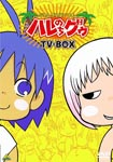 Animation - Emotion the Best: Jungle wa Itsumo Hare nochi Gu TV Box [Priced-down Reissue] DVD (Japan Import)