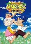 Animation - Emotion the Best: Jungle wa Itsumo Hare nochi Gu OVA Box [Priced-down Reissue] DVD (Japan Import)