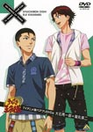 Animation - The Prince of Tennis TV Anime Ban Pair Pri DVD 4 Shuichiro Ohishi x Eiji Kikumaru DVD (Japan Import)