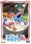 Animation - Emotion the Best: Binchotan DVD (Japan Import)