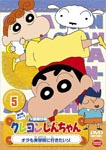 Animation - Crayon Shin Chan The TV Series - The 5th Season 5 Ora mo Biyoin ni Ikitaizo DVD (Japan Import)