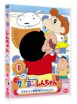 Animation - Crayon Shin Chan The TV Series - The 5th Season 6 Action Kamen Tai To-chan Dazo DVD (Japan Import)