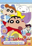 Animation - Crayon Shin Chan The TV Series - The 5th Season 13 Nene-Chanchi no Usagi wa Kawaisou Dazo DVD (Japan Import)