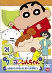 Animation - Crayon Shin Chan The TV Series - The 5th Season 24 Saraba Matazure So Matazure Daisosasen dazo DVD (Japan Import)