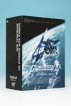 Animation - Mobile Suit Gundam 00 Memorial Box [Limited Release] DVD (Japan Import)