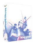 Animation - G-SELECTION Mobile Suit Victory Gundam DVD Box [Limited Release] DVD (Japan Import)