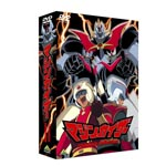 Animation - EMOTION the Best: Mazinkaiser complete collection [Priced-down Reissue] DVD (Japan Import)
