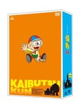 Animation - TV Anime Kaibutsu-kun DVD Box Part 1 of 2 DVD (Japan Import)