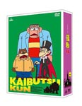 Animation - TV Anime Kaibutsu-kun DVD Box Part 2 of 2 DVD (Japan Import)