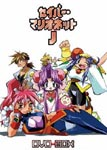 Animation - EMOTION the Best Saber Marionette J DVD Box [Priced-down Reissue] DVD (Japan Import)