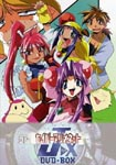Animation - EMOTION the Best Saber Marionette J to X DVD Box [Priced-down Reissue] DVD (Japan Import)