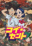 Animation - Koisento DVD (Japan Import)