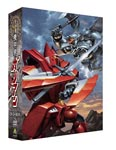 Animation - EMOTION the Best Kikoukai Galient (Panzer World Galient) DVD Box [Priced-down Reissue] DVD (Japan Import)