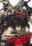 Animation - Mazinkaizer SKL 1 DVD (Japan Import)