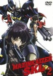 Animation - Mazinkaizer SKL 2 DVD (Japan Import)