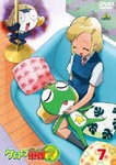 Animation - Keroro Gunso 7th Season 7 DVD (Japan Import)