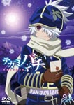 Animation - Tegami Bachi REVERSE 9 [Regular Edition] DVD (Japan Import)
