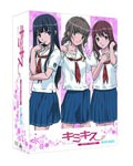 Animation - EMOTION the Best Kimi Kiss pure rouge DVD Box [Priced-down Reissue] DVD (Japan Import)