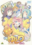 Animation - Yutori-chan DVD (Japan Import)