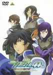 "Animation - Theatrical Feature ""Mobile Suit Gundam 00 - A wakening of the Trailblazer-"" DVD (Japan Import)"