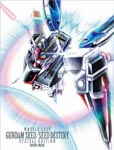 Animation - G-SELECTION Mobile Suit Gundam SEED / SEED DESTINY Special Edition DVD Box [Limited Release] DVD (Japan Import)