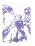 Animation - G-SELECTION Gundam Wing: Endless Waltz DVD Box [Limited Release] DVD (Japan Import)