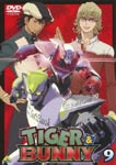 Animation - Tiger & Bunny 9 DVD (Japan Import)
