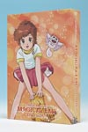 Animation - EMOTION the Best Magical Emi DVD Box 2 [Priced-down Reissue] DVD (Japan Import)