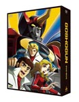 Animation - EMOTION the Best GoShogun DVD Box [Priced-down Reissue] DVD (Japan Import)