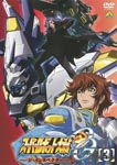 Animation - Super Robot Wars Original Generation: The Inspector (Super Robot Taisen OG: The Inspector) 3 DVD (Japan Import)