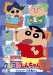 Animation - Crayon Shin-Chan TV Ban Kessaku Sen Dai 9 Ki Series 7 Love Letter Daisakusen Dazo DVD (Japan Import)