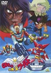 Animation - EMOTION the Best CB Chara Go Nagai World [Priced-down Reissue] DVD (Japan Import)