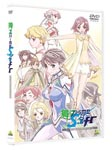 Animation - My Otome 0 - S.ifr Complete DVD (Japan Import)