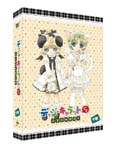 Animation - Di Gi Charat Nyo DVD Box Part 2 of 2 [Priced-down Reissue] DVD (Japan Import)