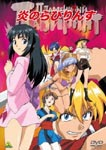 Animation - EMOTION the Best: Hono no Labyrinth [Priced-down Reissue] DVD (Japan Import)