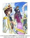 Animation - Code Geass Collection Code Geass: Lelouch of the Rebellion R2 DVD Box DVD (Japan Import)